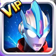 奥特曼传奇英雄兑换码vip版v1.5.3