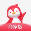 小鹅拼拼商家版2021最新版v1.0.0