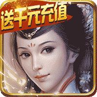 霸战三国手游公益服v1.0
