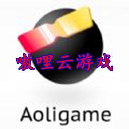 字节跳动嗷哩云游戏v1.0