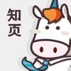 知页简历app永久会员破解版v3.2.9