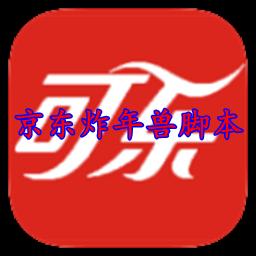 京�|炸年�F�_本2021最新版v 8.3.13