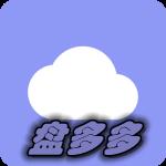 盘多多网盘搜索appv1.0.0