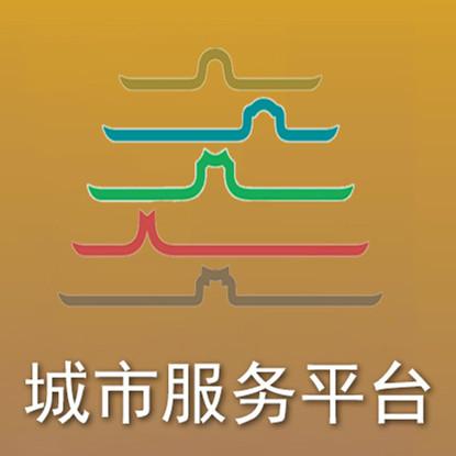 i潮州app抢先体验版v1.0.0