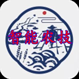 智能农技app2021最新版v5.1.0