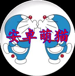安卓萌猫6.5独家三版本v6.5