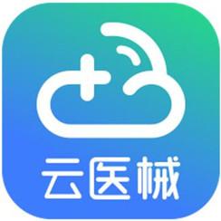 云医械app抢先体验版v1.0.0