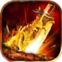 石墓传奇最新攻速版v1.0.0