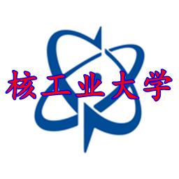 核工业大学app党课答案2021新版v 10.2.1