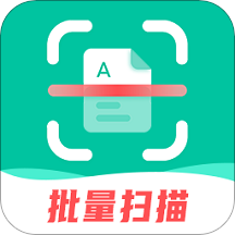 思汉扫描王app最新手机版v2.7.3