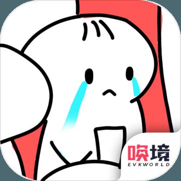 日记人生模拟器官方正式版v1.00.06