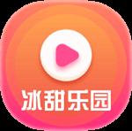 冰甜乐园app最新版v203.103