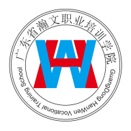 瀚文教育app最新官方版v1.1.4