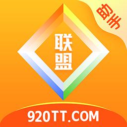 联盟盒子app最新官方版v1.5