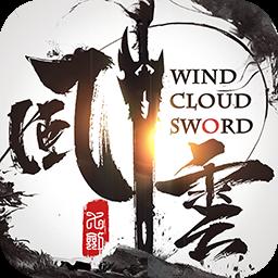 风云七剑福利bt最新版v1.0.0