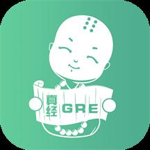 GRE镇考3000词app官方版v5.3