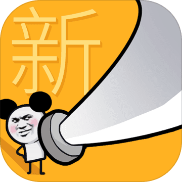 我的大刀四十米官方完整版v1.1.4