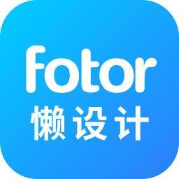 懒设计app最新手机版v1.0.7.12