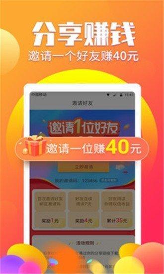 糖藕资讯app最新红包版