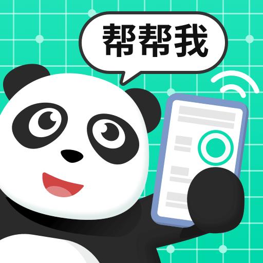 熊��h程�f助app2021最新版v1.0