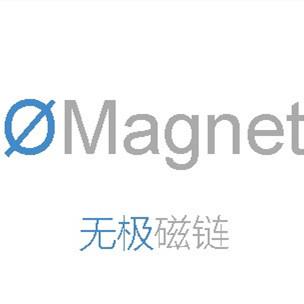 无极磁力BT搜索app最新版v1.0.0