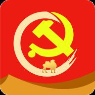 驼乡e站智慧党建APP2021最新版v1.1.2