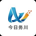 今日务川新闻资讯最新版v1.0.0