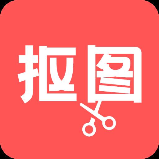 ��D助手中文�h化版