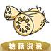 糖藕资讯app最新红包版v1.0.0