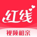 红线相亲app最新安卓版v1.0.9