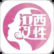 江西女性app最新2021版