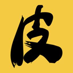 皮皮软件库app最新破解版v1.3.2