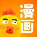 小鸡漫画APP2021最新破解版v201207