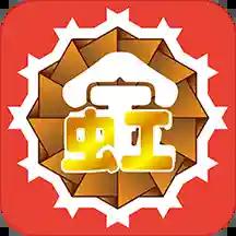 金虹漫画app最新2021版v1.4.3