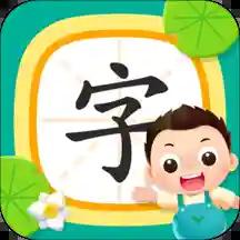 小小常�圩R字app最新安卓版v0.2.0