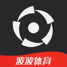 波波体育app最新官方版v1.0.1