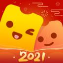 �燮嫠�票��2021最新版v3.1.5