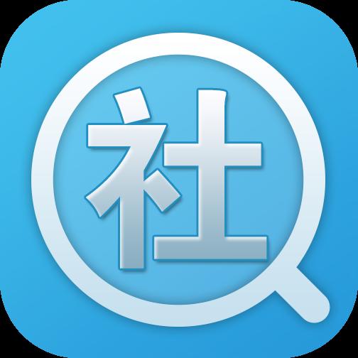 德阳人社app2021最新版v1.4.03
