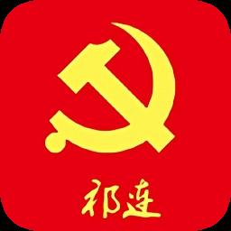 祁连先锋app2021最新版v5.11.1