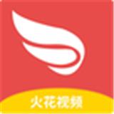 火花视频app最新安卓版v1.0.0