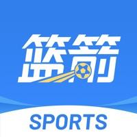 篮箭比赛直播app无插件版v1.3