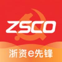 浙资e先锋app最新2021版v1.2.5