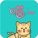 奇迹猫永久免费破解版v1.0.3