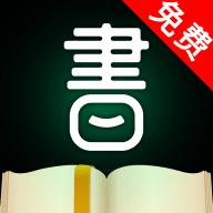 品书阁app最新免费版v2.8.0