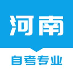 河南自考之家app最新官方版v1.0.0