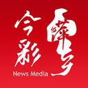 今彩萍乡融媒体中心