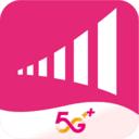 中国移动app关爱版v5.1.1