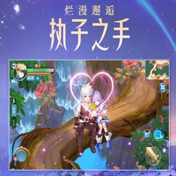 云上城之歌app最新版