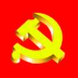 旗�迷诰��h建app2021版v1.0.0