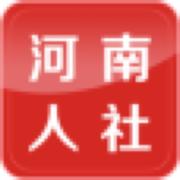 河南人社app生存�J�C2021版v2.0.5